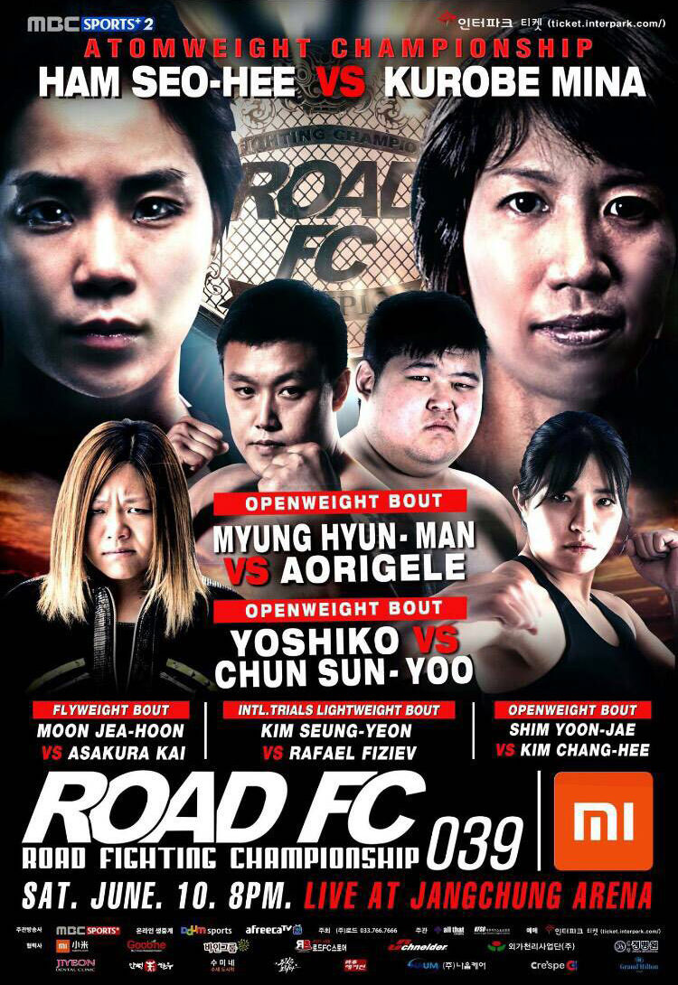 6月10日(土)黒部 三奈 「ROAD FC039」参戦